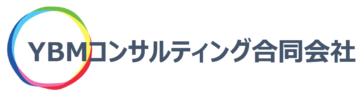 YBMコンサルティング合同会社